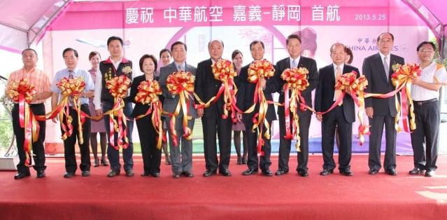 中華航空首航嘉義-靜岡包機(中華航空提供)