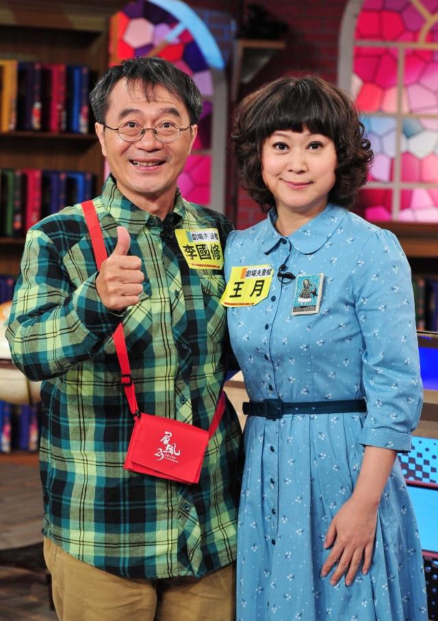 屏風表演班藝術總監李國修(左)和妻子王月。(台視提供)