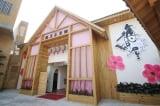 全國第一座梅子觀光工廠─梅問屋元氣館即將開幕|梅子 | 廚娘香Q秀 | 醃漬梅子