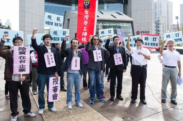 勞工團體29日在中國銀行門口上演行動劇,指控中國白領勞工早已入台,嚴重威脅台灣人就業權益。(記者陳柏州/攝影)