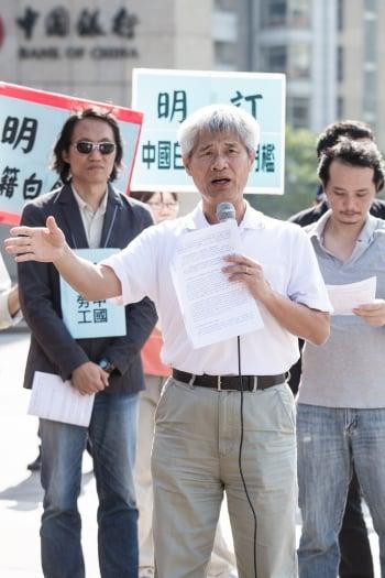 台灣教授協會會長呂忠津。(記者陳柏州/攝影)