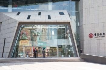 反黑箱服貿民主陣線等團體29日在中國銀行門口召開記者會,指控中國白領勞工以各種名義來台工作,嚴重威脅台灣人就業權益。圖為中國銀行。(記者陳柏州/攝影)