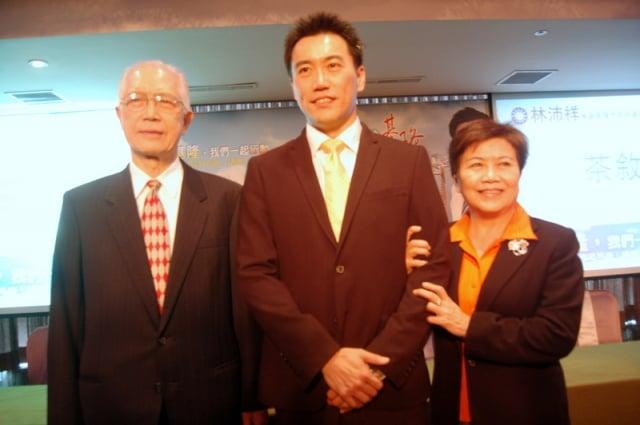 前基隆市長林水木(左1)、立委徐少萍(右1)之子林沛祥(圖中)將參選基隆市長(記者于婉蘋/攝影)