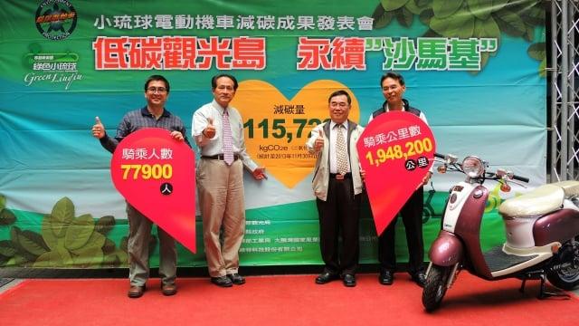 屏東縣長曹啟鴻(左2)對於小琉球電動機車推行有成,給予肯定。(記者王鏡瑜/攝影)