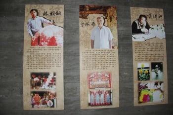 藝師簡介,正在羅東文化工場展出。(記者謝月琴/攝影)