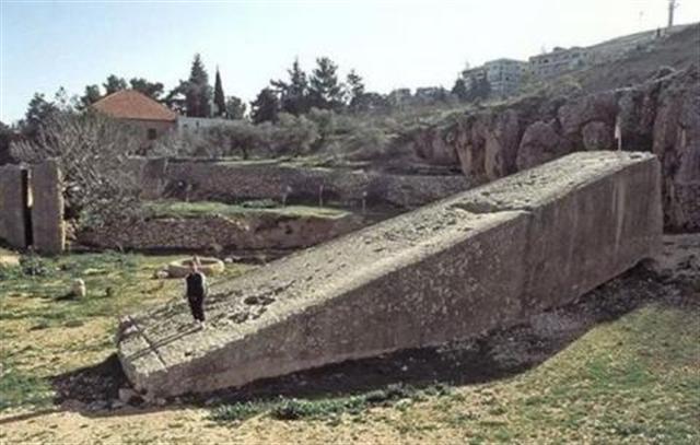 Rússia encontraram os misteriosos megalíticos 3.000 toneladas (de Zhengjian Wang)