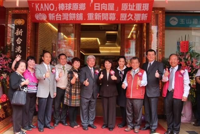 KANO棒球原鄉 百年老店新台灣餅舖原址重現。(嘉義市政府提供)