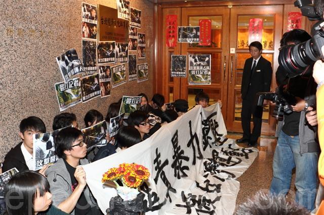 香港學聯大約十名代表在台北經濟文化辦事處門外示威,要求台北政府停止暴力對待示威學生。(記者蔡雯文/攝影)
