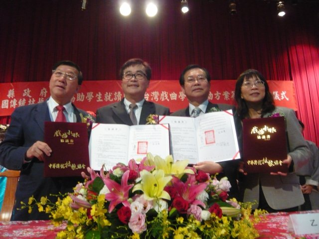邱鏡淳(左起)潘行一、張瑞濱、王如玄簽定資助方案協議書。(記者彭瑞蘭/攝影)