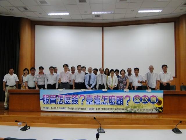 「服貿怎麼簽?臺灣怎麼顧?」座談會6日下午在雲林科技大學舉行。(記者李芳如/攝影)