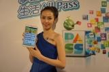 4G用戶破10萬 再推月租APP衝量|NCC | 中華電信 | 立委段宜康