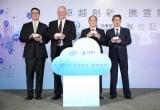 推動物聯網 英特爾與中華電合作|NCC | 中華電信 | 立委段宜康