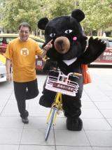 為自行車節助陣 全民找喔熊有獎|觀光局 | 熱氣球 | 高雄起飛