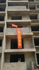 中國鬼城遍野 民間推占房運動|鬼城 | 空屋率 | 空置率