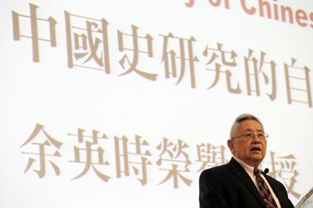 首屆唐獎漢學獎得主余英時19日在台北國際會議中心,以「中國史研究的自我反思」為題做專題演講。(中央社)