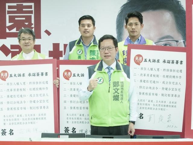 鄭文燦提出「多元化社會住宅」,租屋補貼每月5千元。(記者徐乃義/攝影)