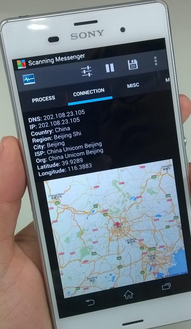 Sony Z3有問題? 資料自動連中國
