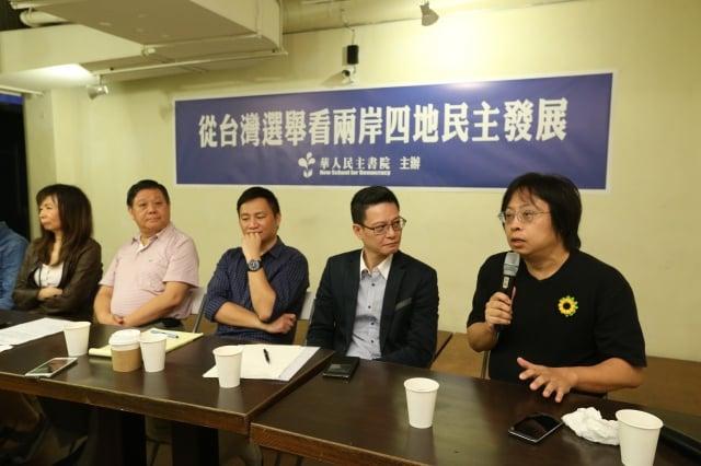 華人民主書院30日舉行研討會,討論九合一選後政治板塊重組、政治文化的改變。(記者江禹嬋/攝影)