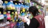 市售清潔用品 標示4成不合格 桃園   購物節