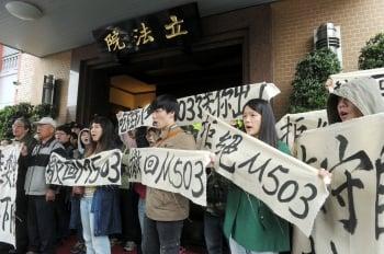 抗議M503航線 台聯、民團夾擊立院
