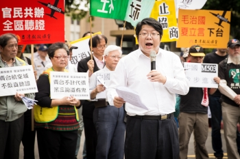 民團赴政院抗議 揭發兩岸陰謀論