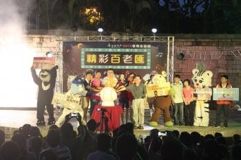 壽山動物園 開放夜間遊園