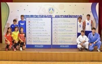 今夏17場國際賽登場 體育署祭學生門票補助