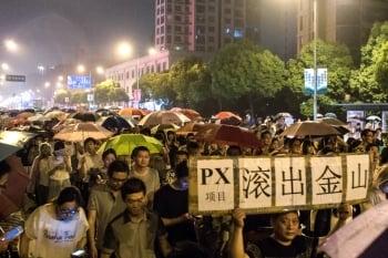 上海萬人散步反金山PX工程