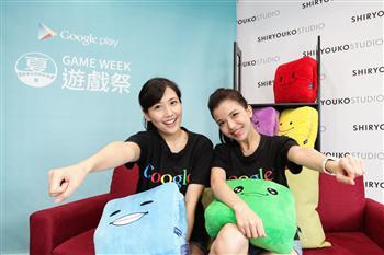 《Google Play 夏日遊戲祭》正式開跑!