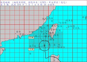 【更新】蓮花2:30發布陸警 路徑偏西 登台機率降低
