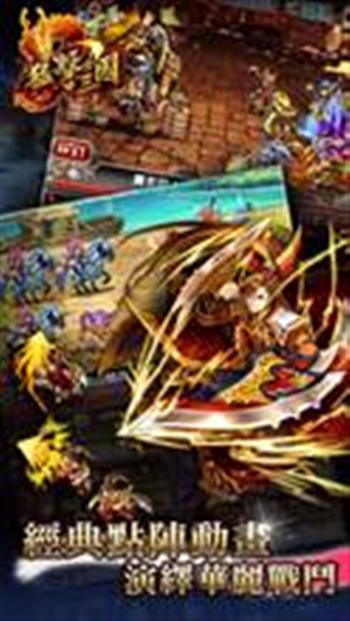 超本格日系奇幻RPG《LINE 猛擊三國》正式上線