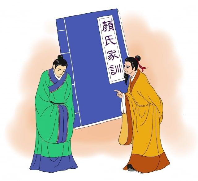(圖/志清)