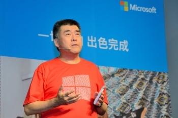 Win10正式登場 微軟盼2年2億裝置