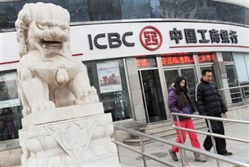 中國的經濟會崩潰嗎?(上)