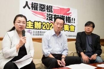 反對北京辦冬奧 綠委:是難以抹滅的恥辱