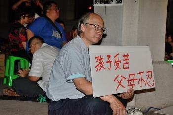 反課綱事件/占領教育部近48小時 家長聲援「當孩子避風港」