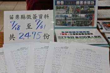 《超越恐懼:高智晟的故事》  控訴江澤民殘暴罪刑