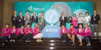 LPGA富邦台灣賽/世界好手同競桿 大會擬邀盧曉晴參賽