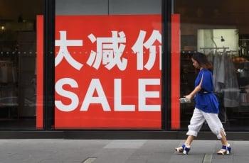 中國需求急降溫 外商被迫縮小營運規模