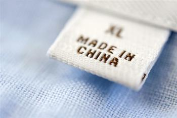 誰讓「中國製造」深陷危機?(上)