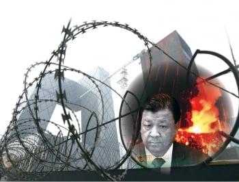 人民網總裁被查 習近平瞄準劉雲山