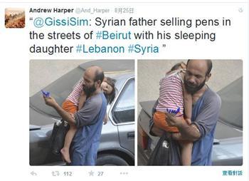 抱沉睡女兒賣原子筆的爸爸 百萬網友肉搜