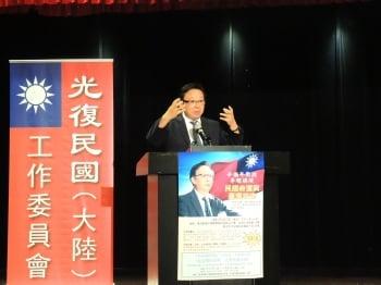 大陸掀民國熱 學者:台灣是民主燈塔不能倒