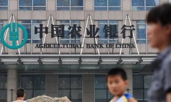 陸經濟惡化 三大銀行業績滑落