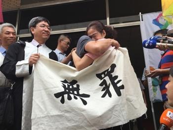 徐自強殺人案纏訟20年 更九審判無罪