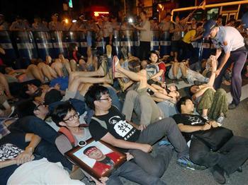 聲援Hydis工人抗爭 台8人遭起訴