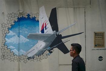 留尼旺島波音殘骸 證實來自馬航MH370