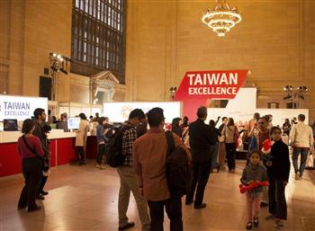 組圖:台灣精品展 紐約火車站驚豔落幕
