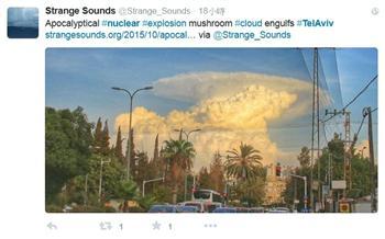 以色列出現蘑菇雲 發生核爆了嗎?