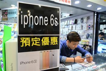 蘋果6S開賣在即 中華電信吃到飽最貴